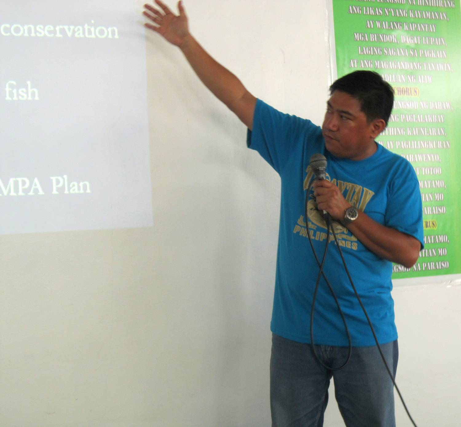 It S Always Confusing When It Comes To House Plan While: INTEGRATED COASTAL MGT. PLAN CONSULTATION!